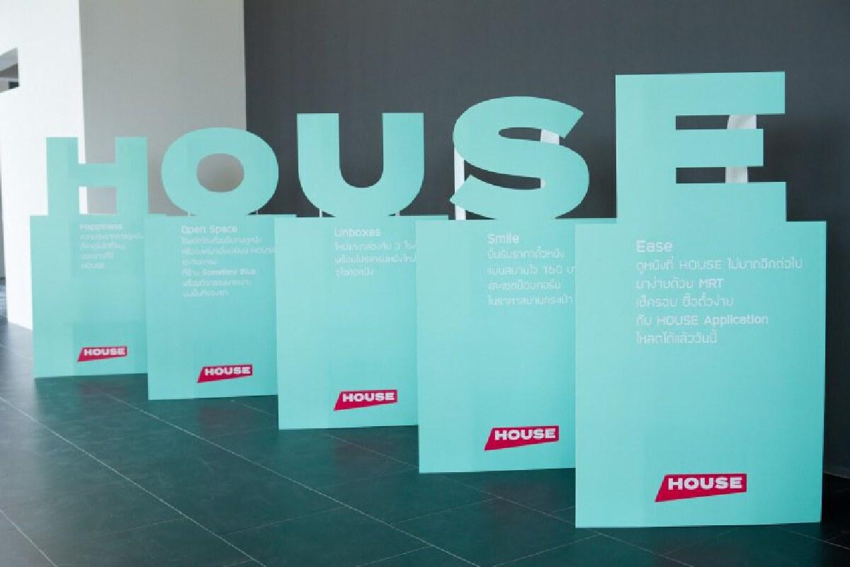 'HOUSE RCA' สู่ 'HOUSE SAMYAN'