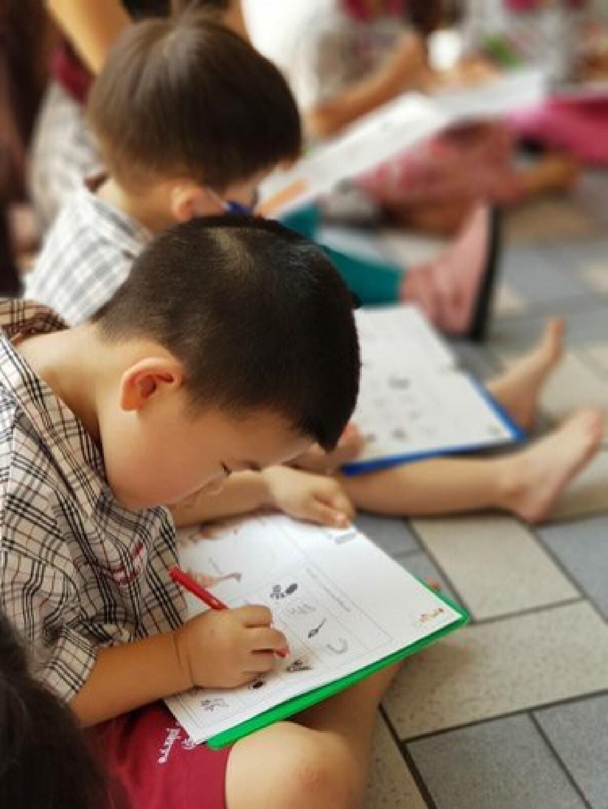 เตรียมเด็กปฐมวัยสู่ศตวรรษที่21เรียนสนุกมีความสุขเหมาะช่วงวัย