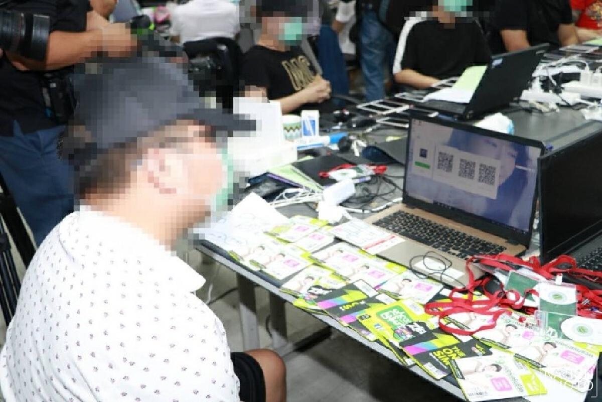 ทลายแก๊งคอลเซ็นเตอร์จีนใช้ไทยเป็นฐานโทรลวงเงิน