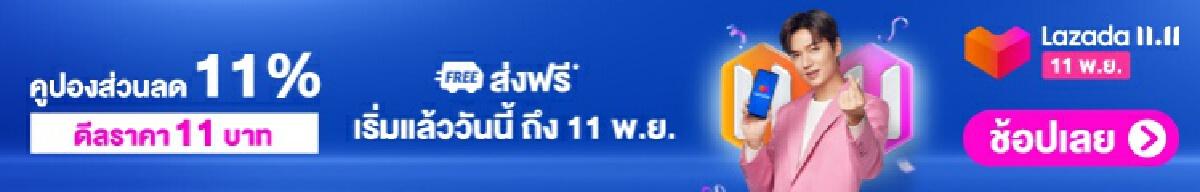 """จับตาพืชเศรษฐกิจตัวใหม่ """"โกโก้ไทย""""ไปต่อไม่รอแล้วนะ"""