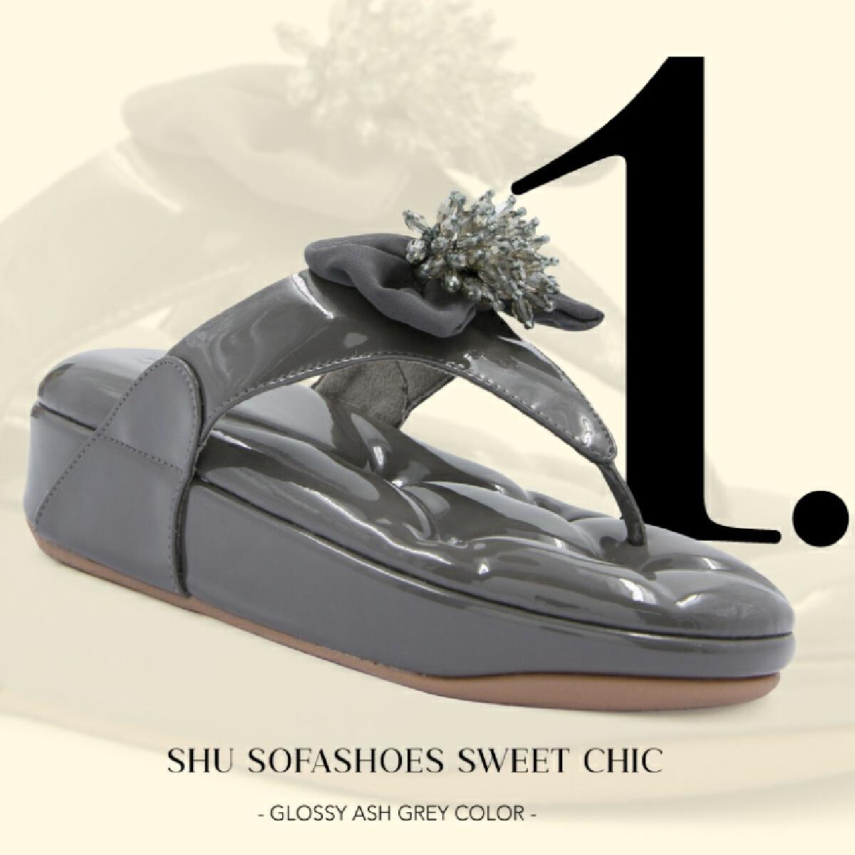 SHU รองเท้า 5 อันดับ ฮอตฮิต ขายดีที่สุดแห่งปี