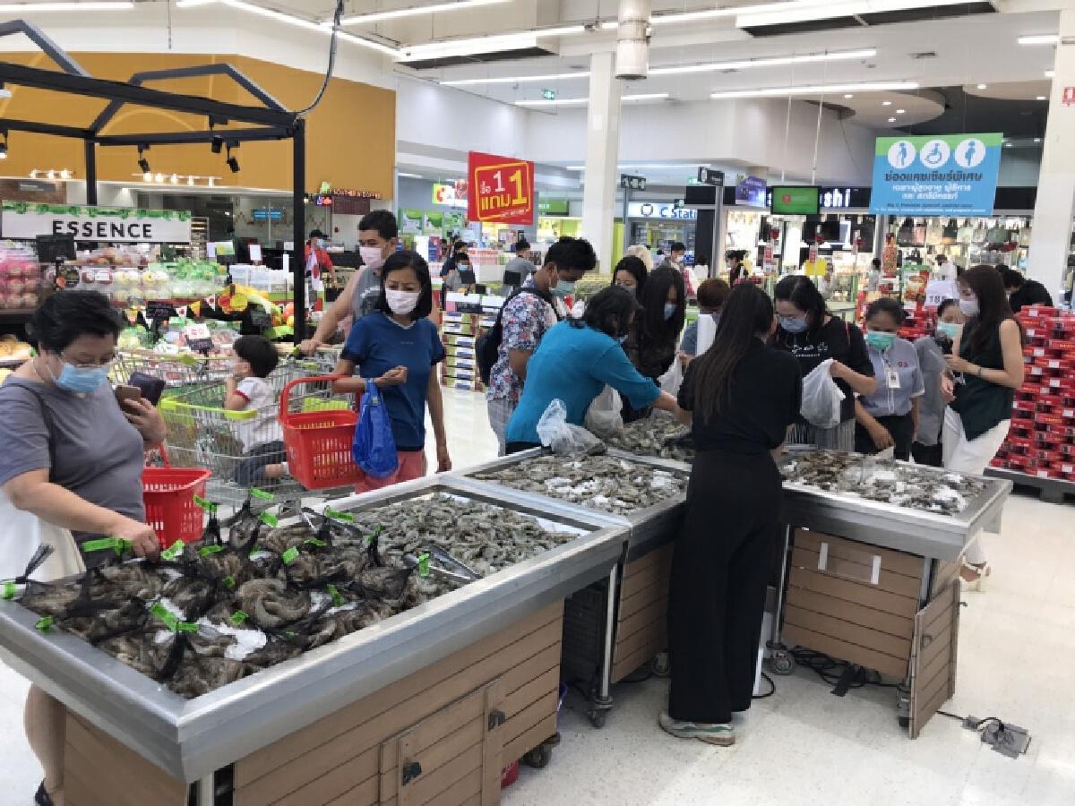 """""""บิ๊กซี"""" จับมือ """"กรมการค้าภายใน"""" ส่งเสริมรณรงค์การบริโภคกุ้ง ช่วยเกษตรกรไทยผ่านวิกฤตโควิด-19"""