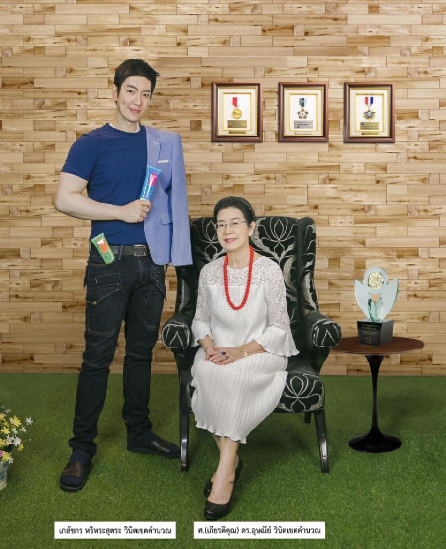 คนอ้วนเสี่ยงติดโควิดรุนแรง ลองกานอยด์แนะท่าออกกำลังกายง่ายๆ ที่บ้านต้านโควิด คนไทยต้องรอด