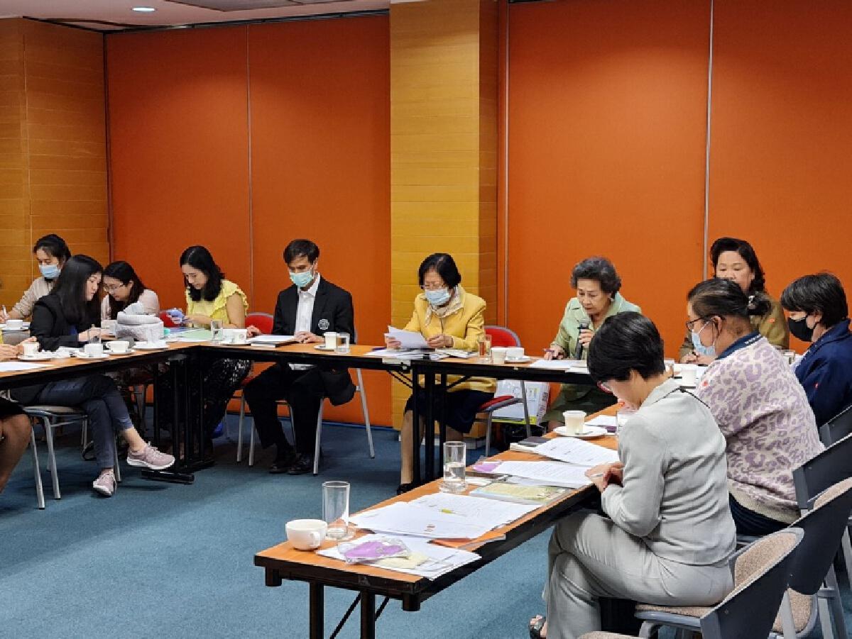 8 ภาคี โครงการบ้านนักวิทยาศาสตร์น้อย ประเทศไทย ประชุมเตรียมจัดงาน ครบรอบ 10 ปีชูประเด็นประเทศไทยกับการศึกษาเพื่อความยั่งยืน