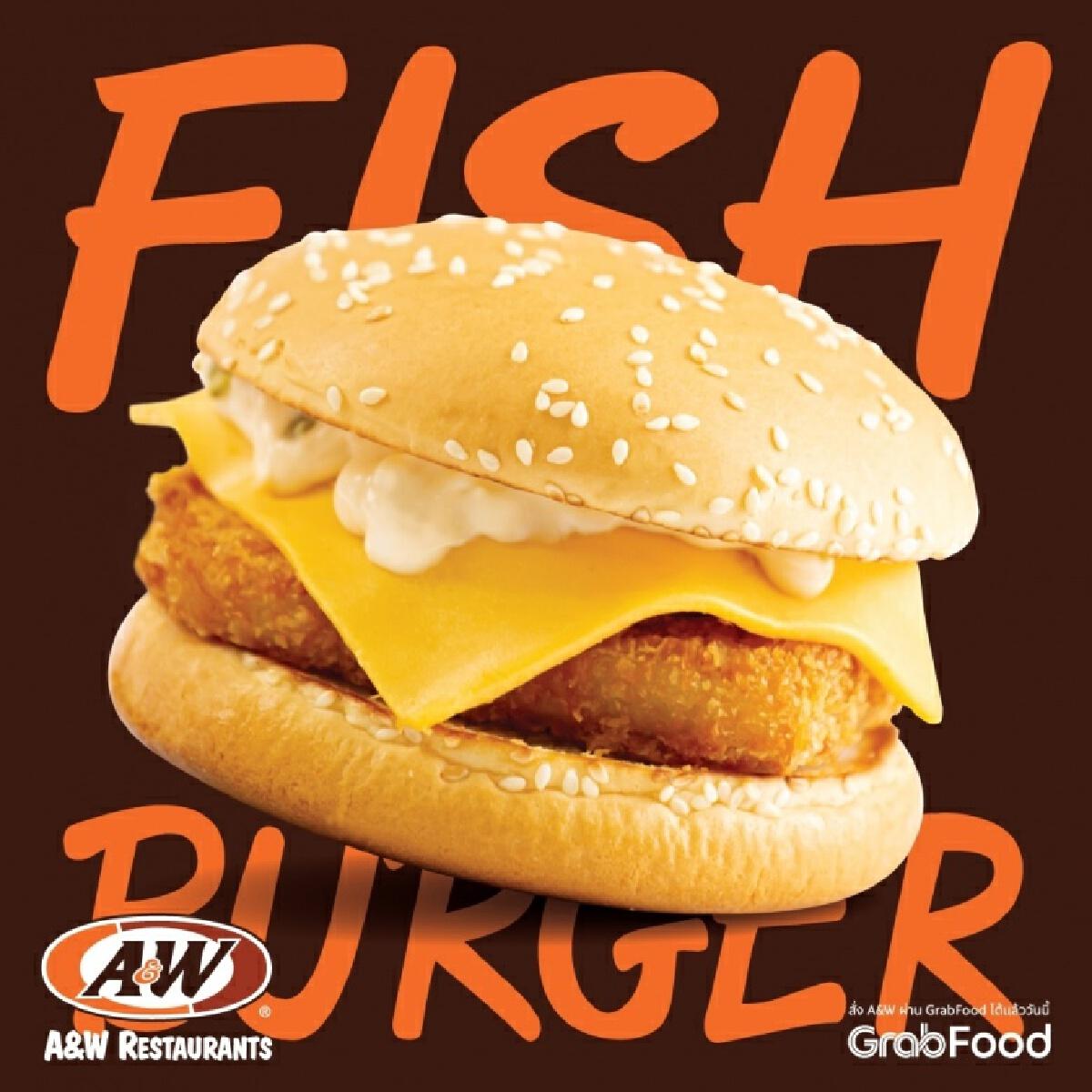 A&W เปิดความอร่อยชิ้นใหม่ Fish Burger ที่สายเฮลตี้ต้องลอง