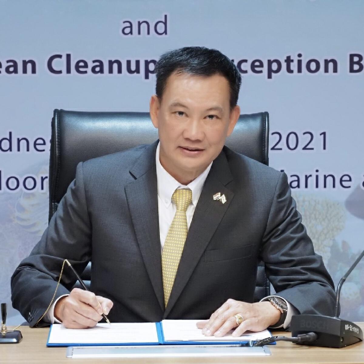 """""""วราวุธ"""" สั่งเดินหน้าแก้ไขปัญหาขยะทะเลหลัง ทช. ลงนามความร่วมมือ The Ocean Cleanup  """"บิ้กป้อม"""" เร่งรัดจัดการด่วน"""
