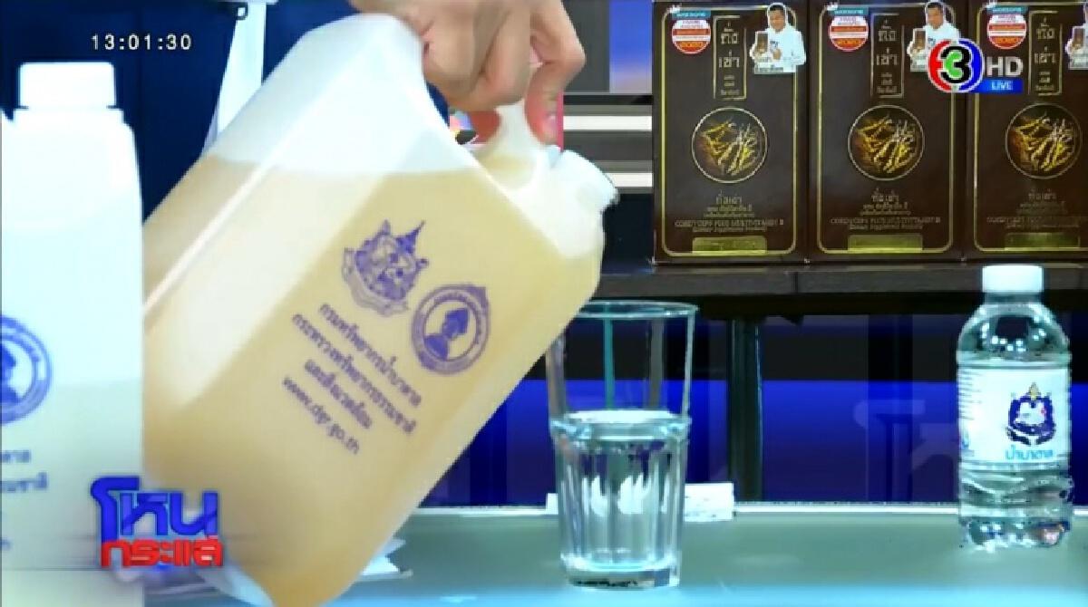 """""""หนุ่ม กรรชัย"""" โชว์ดื่มน้ำพุกลางรายการ พร้อมเผยรสชาติแรกที่ได้ดื่ม"""