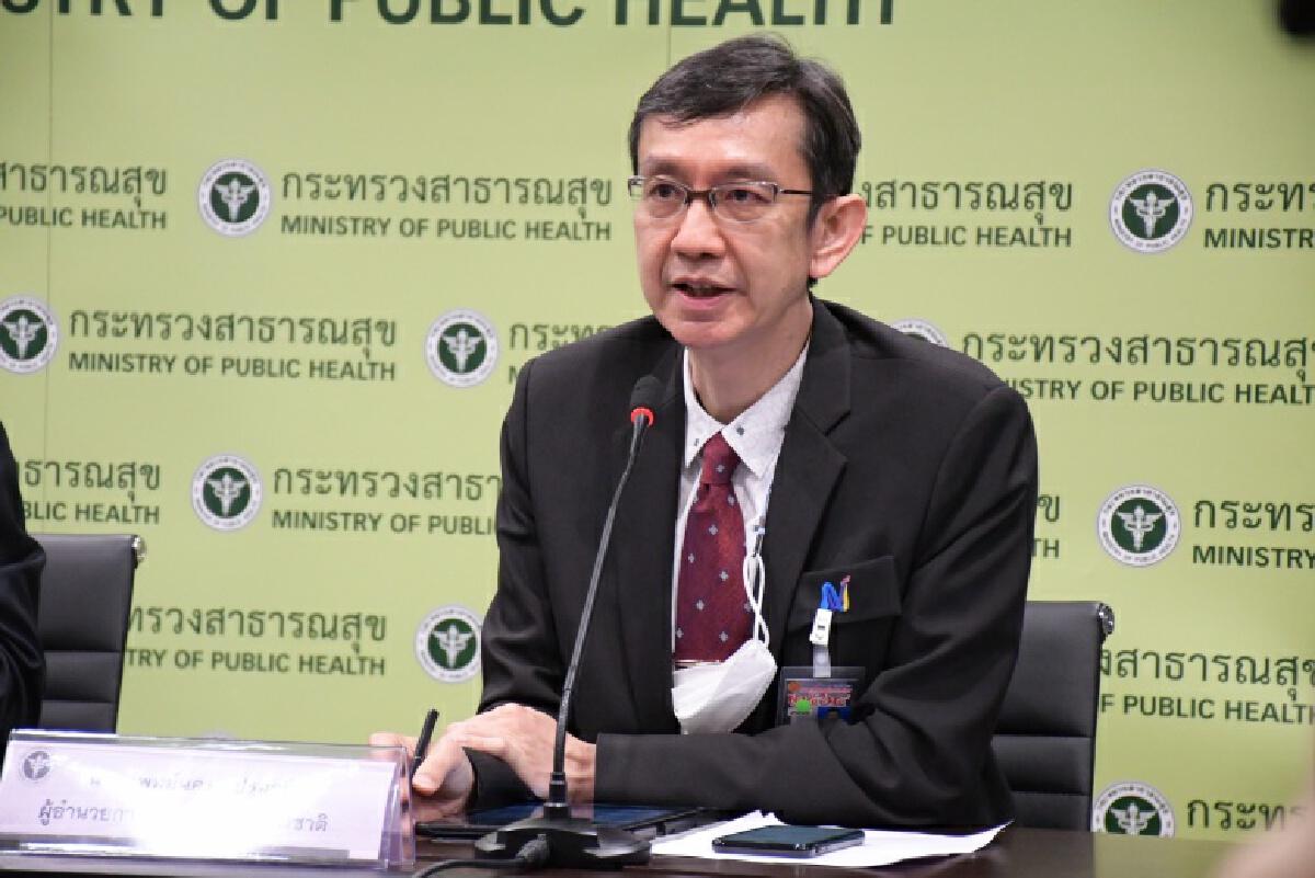 สธ.เผยไทยมีวัคซีน 63 ล้านโดส ที่จะฉีดเพื่อให้เกิดภูมิคุ้มกันระดับประเทศ