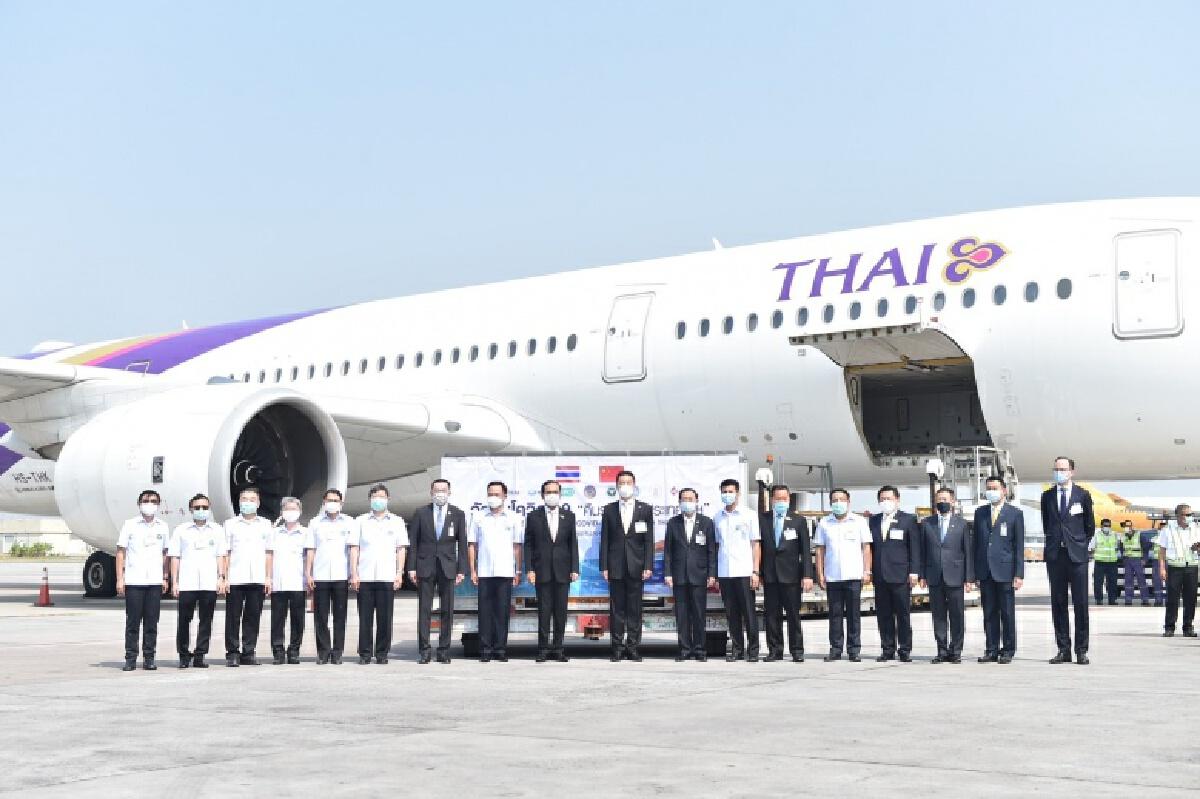 นายกรัฐมนตรี รับวัคซีนโควิด-19 ล็อตแรก 200,000 โดส คืนรอยยิ้มให้กับประเทศไทย