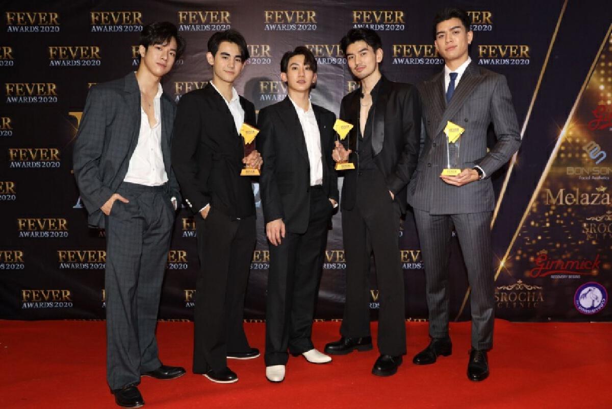 """""""จีเอ็มเอ็มทีวี"""" คว้า 3 รางวัล """"Fever Awards 2020"""""""