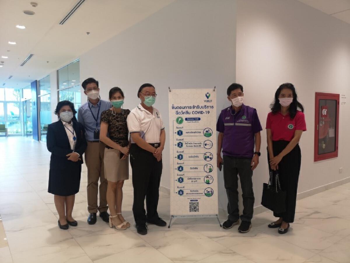 รพ.วิมุต จับมือภาครัฐบริการฉีดวัคซีนโควิด-19 นำร่องกลุ่มแพทย์และเปิดจองกลุ่มคนทั่วไป ตั้งแต่ 1 พ.ค.2564 มุ่งหวังคนไทยรับวัคซีนทั่วถึง