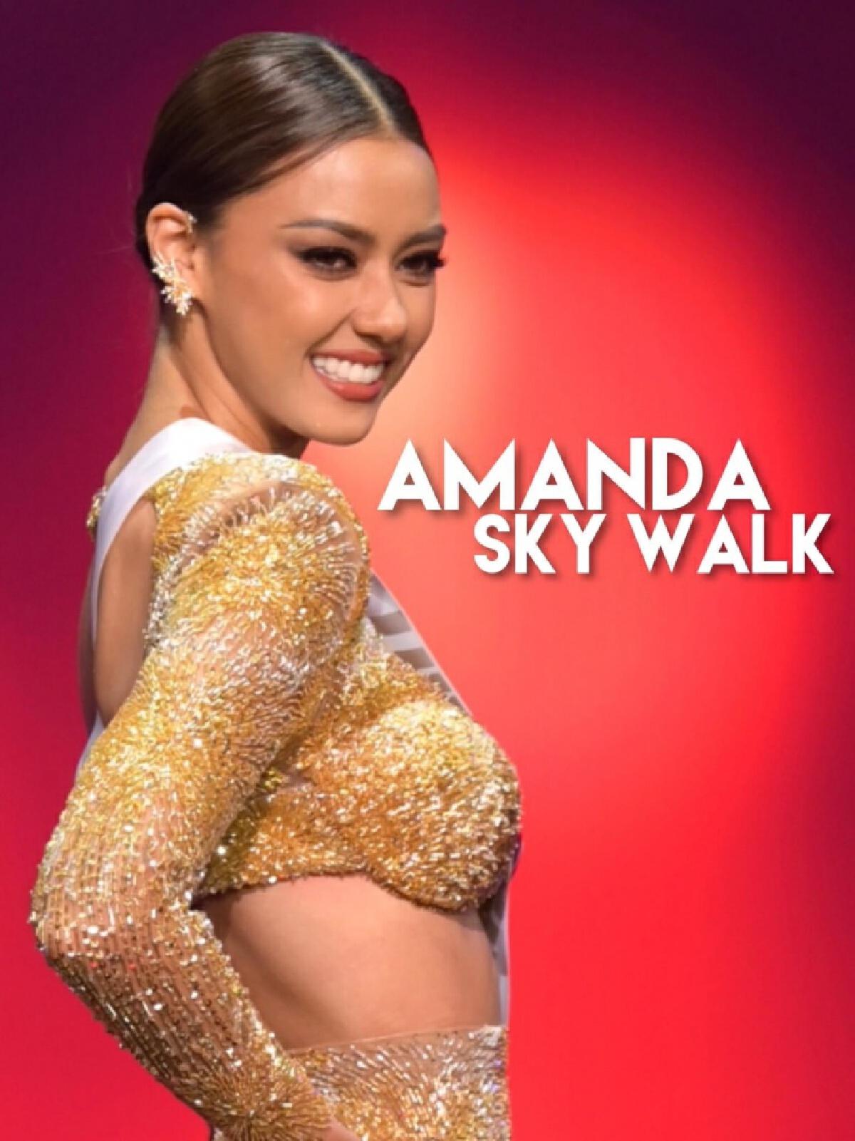 """เปิดเบื้องหลังของท่า """"Amanda Sky Walk""""  จากปากโค้ช """"ลูกเกด เมทินี"""