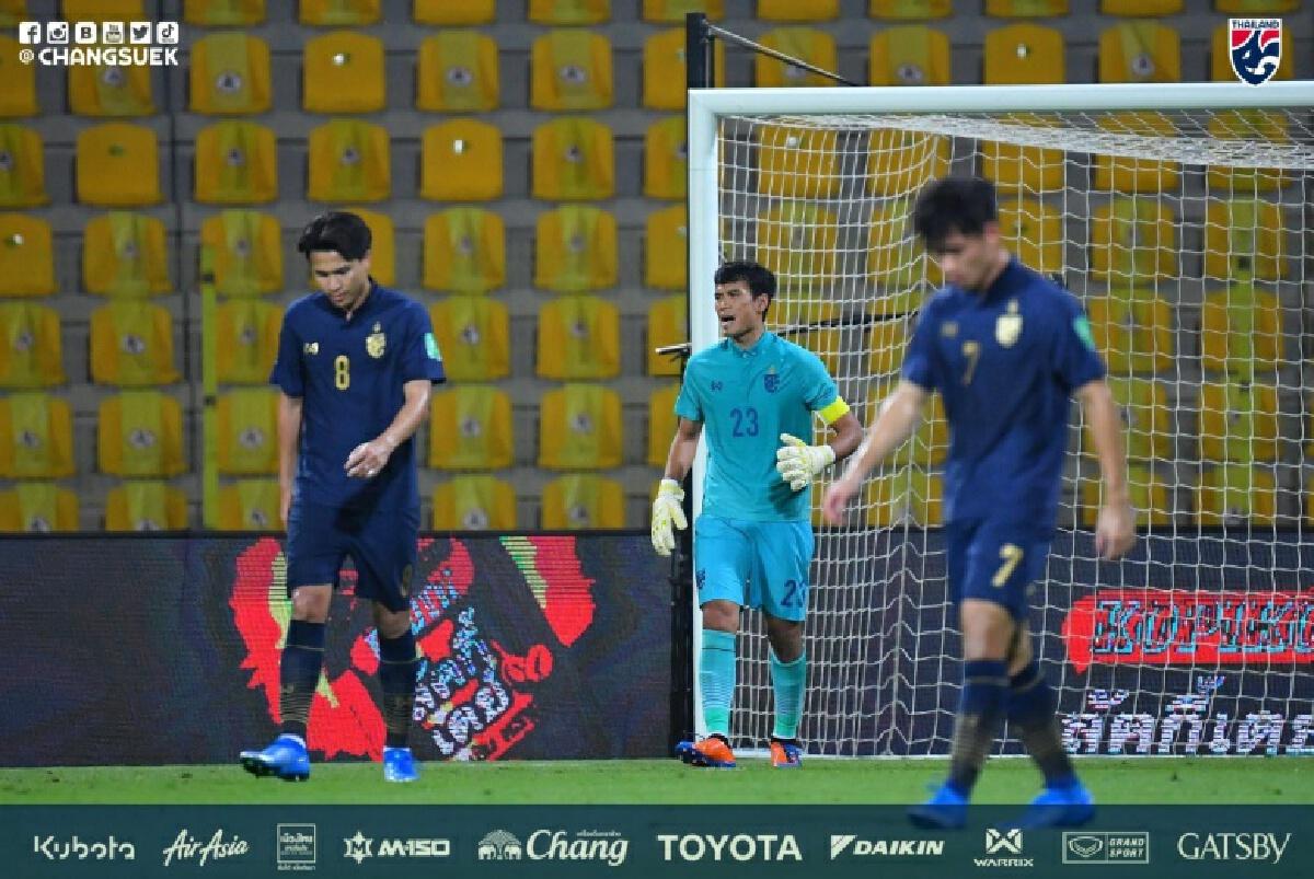 """ยูเออีอัด""""ทีมชาติไทย""""3-1 ดับฝันช้างศึกที่2 ของสาย"""