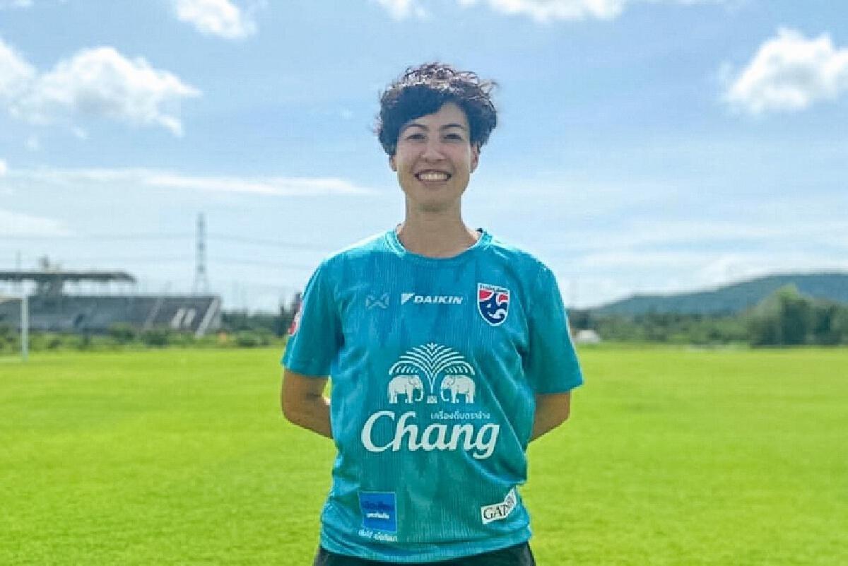 สมาคมกีฬาฟุตบอลฯตั้งญี่ปุ่นรายที่3 เสริมทัพฟุตบอลหญิงทีมชาติไทย