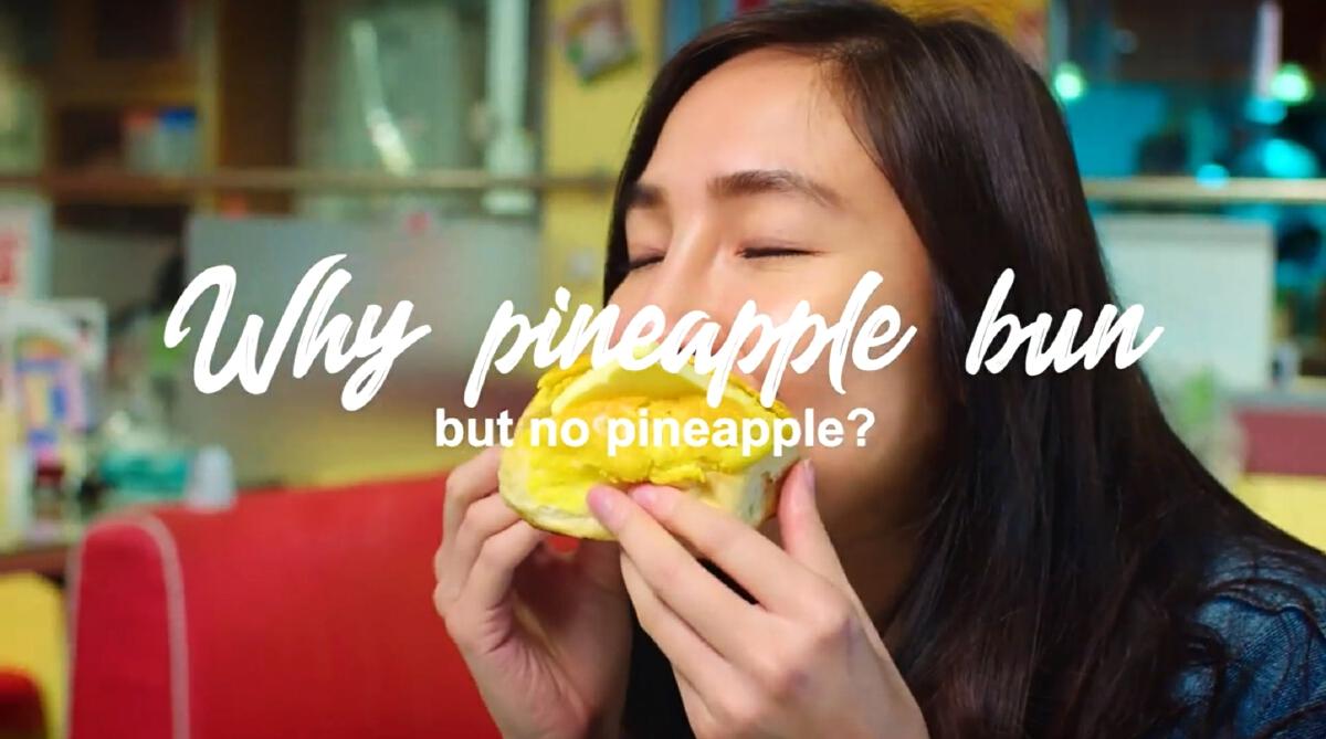 """รู้จัก """"Pineapple Bun""""  ขนมปังสไตล์ฮ่องกง ที่ไม่มี สับปะรด ผสมสักนิดเดียว"""