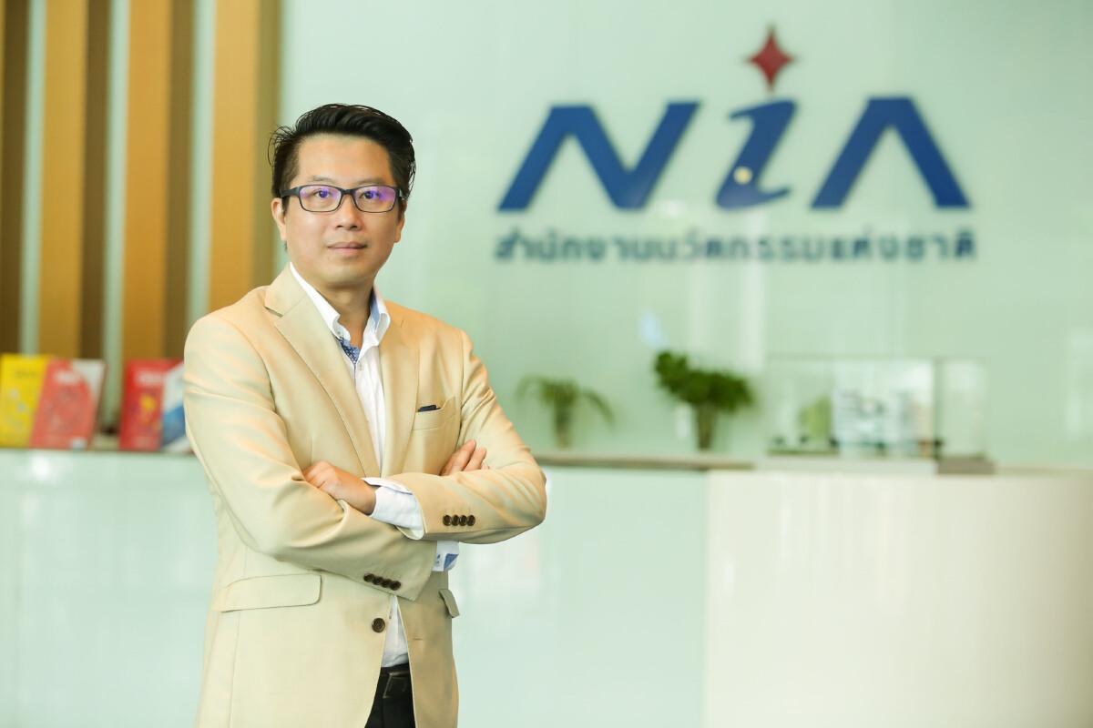 """""""NIA"""" เปิดแผน บ่มเพาะเมล็ดพันธุ์แห่งการเป็นสตาร์ทอัพรุ่นใหม่"""