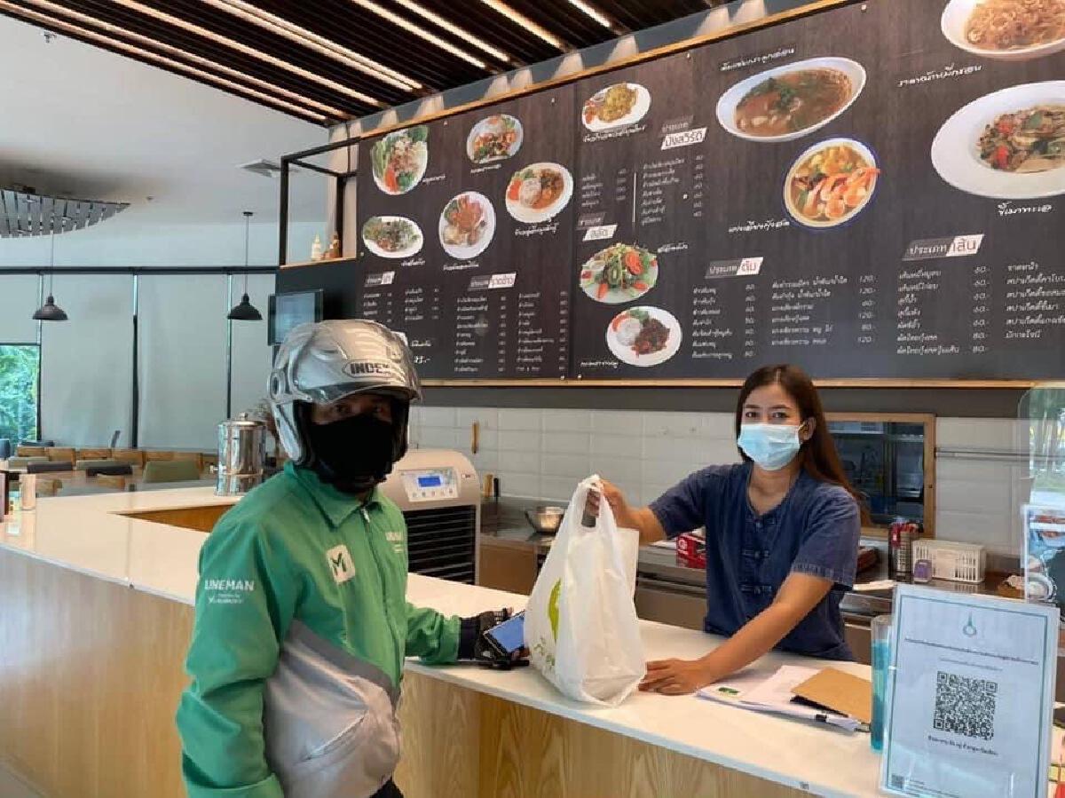 """""""ตลาดนัดเศรษฐกิจพอเพียงออนไลน์"""" เกษตรไทย ทุกวัยทำได้ สุขภาพดี"""