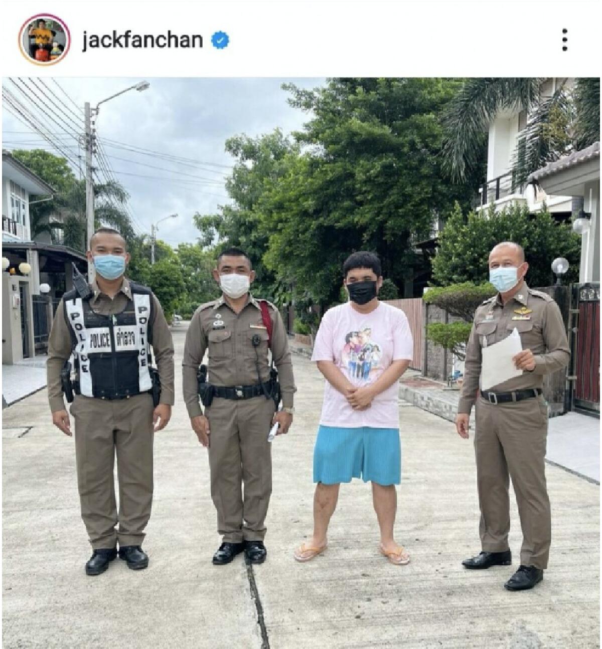 """ตกใจ """"แจ๊ค แฟนฉัน"""" รีบแจง หลังถูก DM ถาม คนเข้าใจผิดถูกตำรวจจับ"""