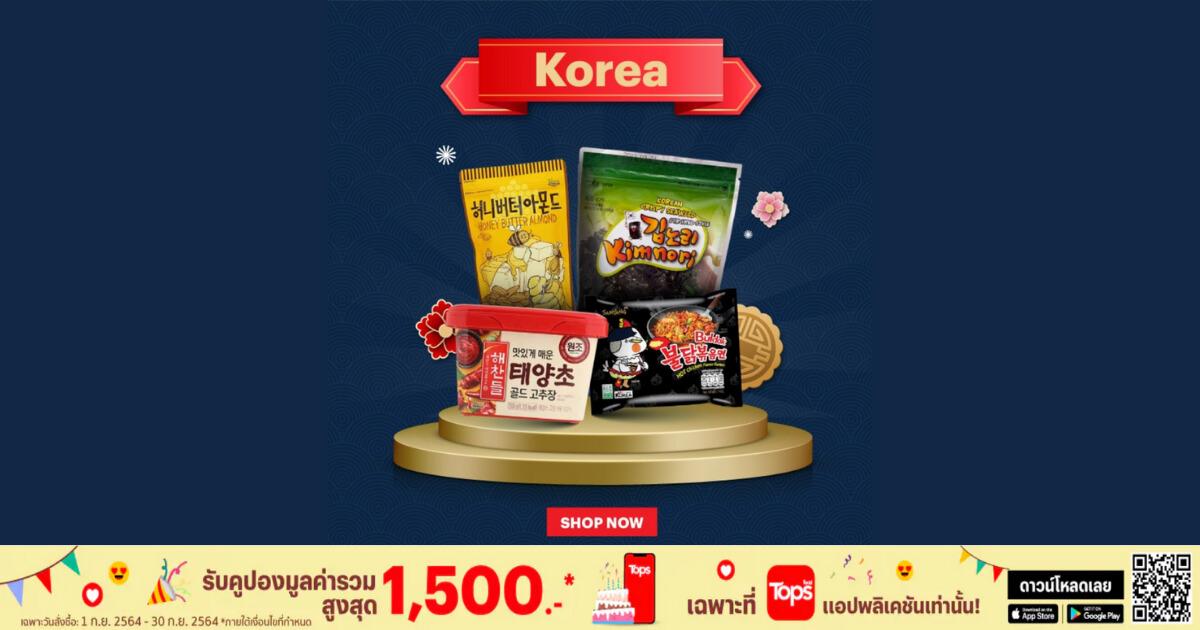 """สัมผัส """"เกาหลี"""" ผ่านอาหารเกาหลีจานโปรด ที่คุณก็ทำเองได้ง่าย ๆ ที่บ้าน"""