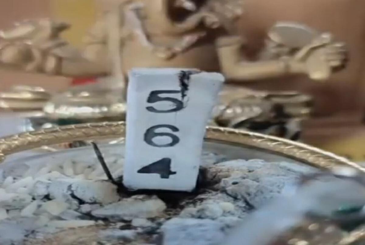 """""""เจ๊ฟองเบียร์"""" เผย เลขเด็ด 3 ตัว เน้น ๆ งวด 01/10/64"""