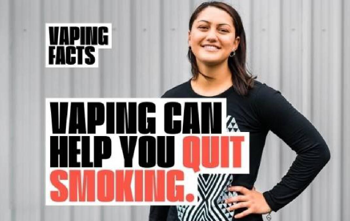 """นิวซีแลนด์ผ่านกฏหมายฉบับใหม่ หนุนผู้สูบบุหรี่เปลี่ยนไปใช้ """"บุหรี่ไฟฟ้า"""""""