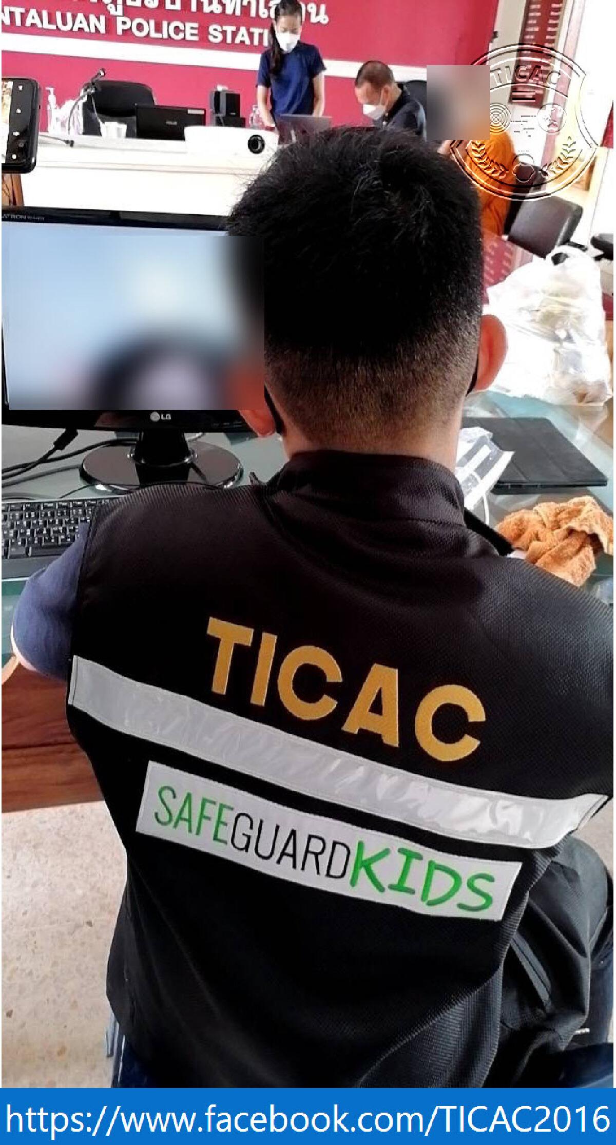 """ตร.TICAC จับพระปลอมไลน์อ้างเป็น """"โมเดลลิ่ง"""" หลอกสาว """"ถ่ายรูปโป๊เปลือย"""""""