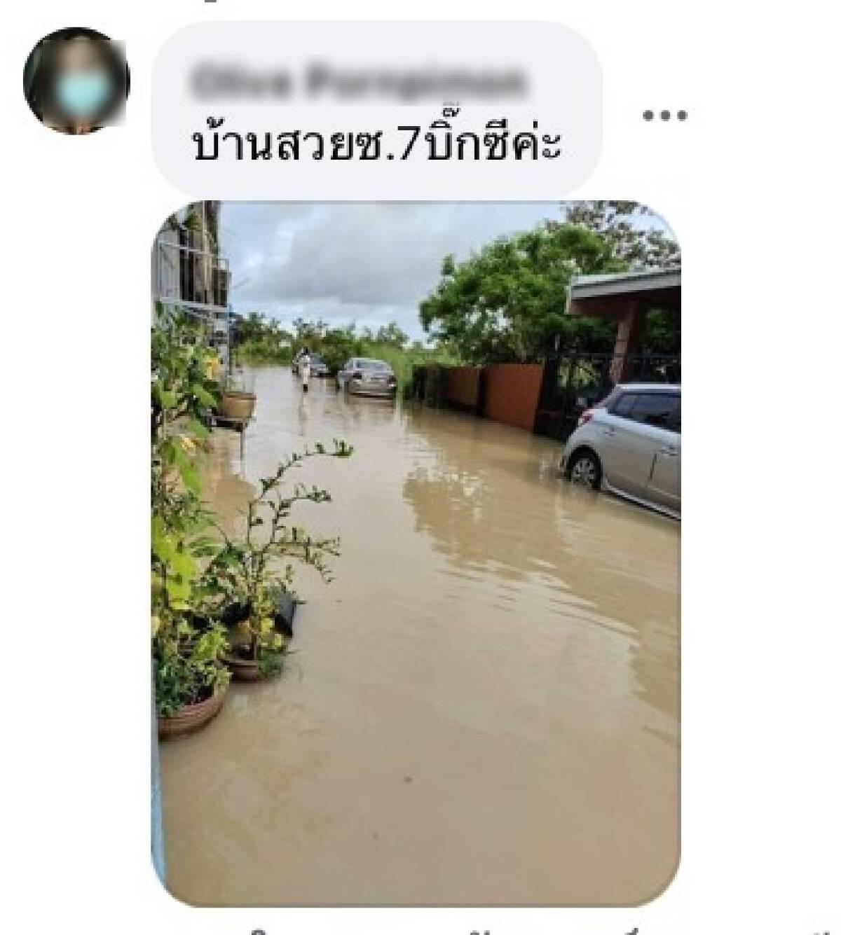 """""""ด่วน"""" ชลประทานจันทบุรี แจ้งเตือนประชาชนยกของขึ้นที่สูง"""