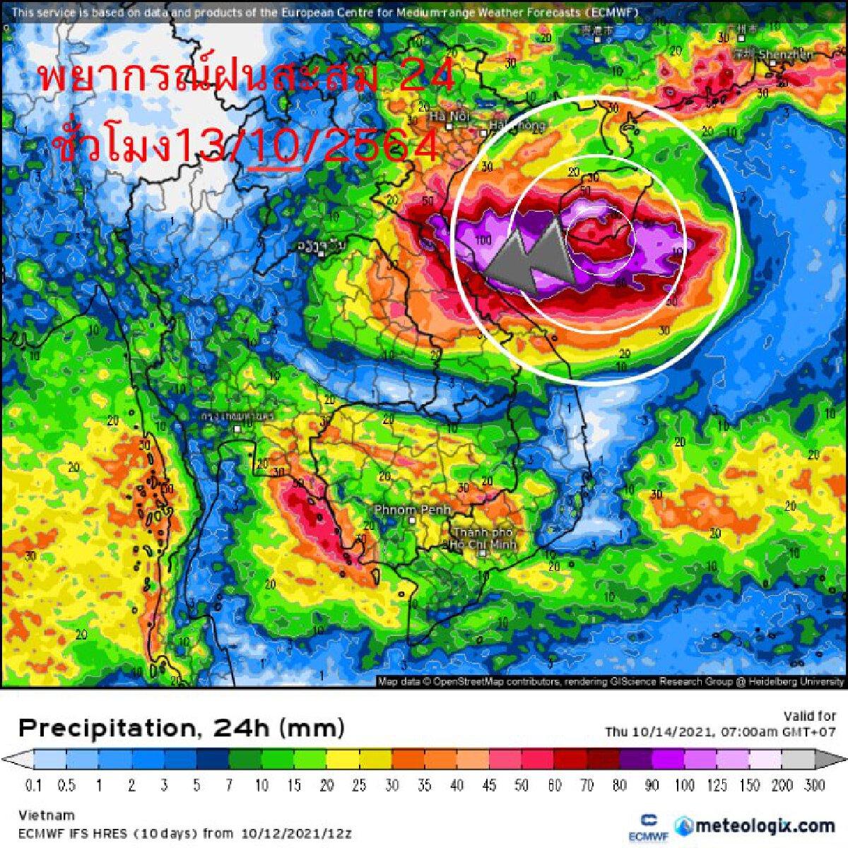 """เปิดเส้นทาง """"พายุคมปาซุ"""" ก่อนขึ้นฝั่งกระทบ 8 จว.อีสานเตรียมรับมือฝนตกหนัก"""