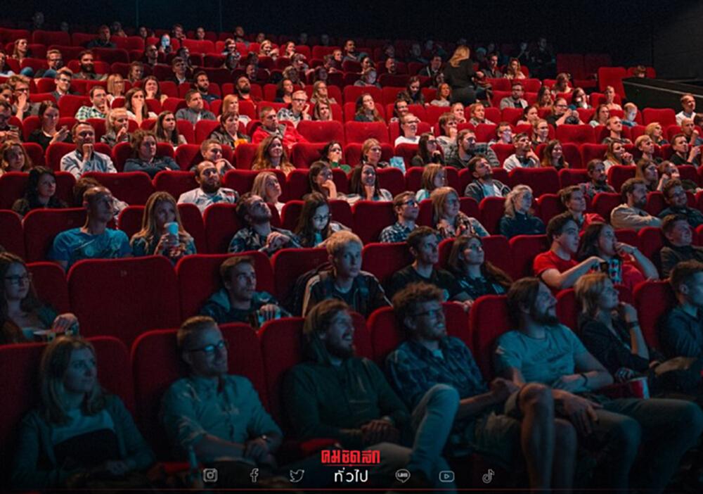 """""""คอหนัง"""" ต้องไม่พลาด """"โรงภาพยนตร์"""" ทุกค่าย เช็คความพร้อมเปิด 1 ต.ค. นี้"""