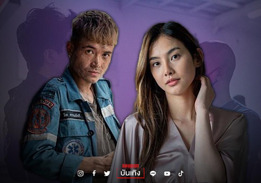 """""""ปราบดา หยุ่น"""" จับหน้าใหม่ปะทะรุ่นใหญ่ ใน Bangkok Breaking มหานครเมืองลวง"""