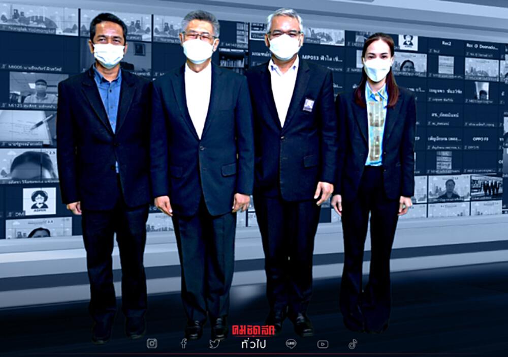 """สมัชชาสุขภาพแห่งชาติ ไฟเขียวร่างนโยบายปราบ""""ฝุ่นพิษpm2.5"""""""