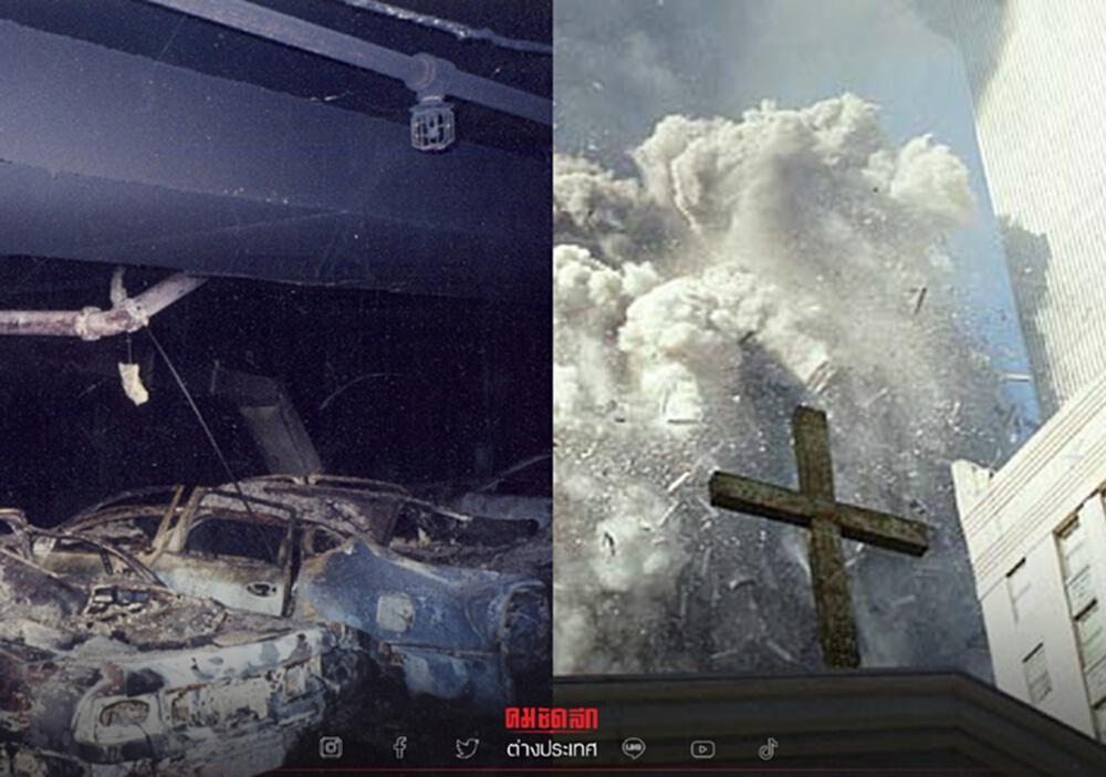 """20 ปี """"วินาศกรรม 9/11"""" หน่วยอารักขาผู้นำสหรัฐ เปิดภาพที่ไม่เคยเห็นมาก่อน"""
