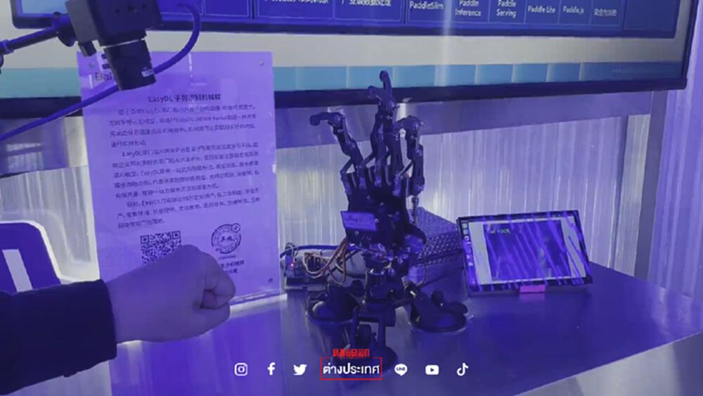 """ใครว่าแน่ """"เป่ายิงฉุบ"""" มือหุ่นยนต์สุดไวแข่งชนะมนุษย์ทุกรอบ"""