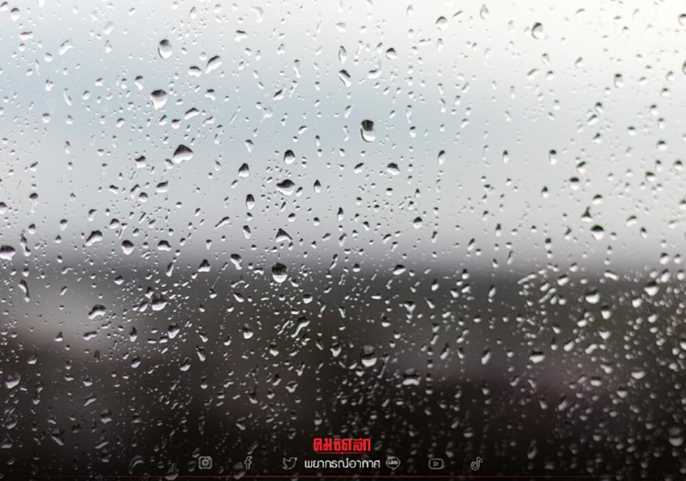 """""""พยากรณ์อากาศ"""" กทม.ฝนฟ้าคะนองร้อยละ 40 ฝนตกหนักบางแห่งภาคเหนือ"""