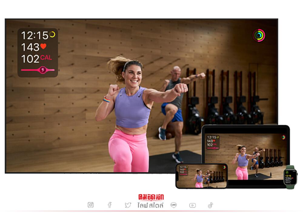 """Apple Fitness+ บริการด้านฟิตเนส """"ฝึกสมาธิ"""" ออกกำลังกายง่ายบนข้อมือ"""