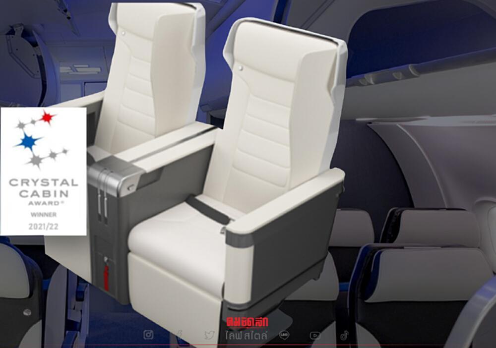 """""""นวัตกรรมเก้าอี้"""" ตัวช่วยให้นักเดินทางได้หลับสบายยิ่งขึ้น"""