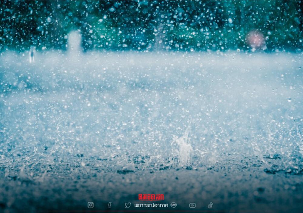 """""""พยากรณ์อากาศ"""" วันนี้ ไทยตอนบนเจอฝนหนัก เสี่ยงท่วมฉับพลัน กทม.ตก 70%"""