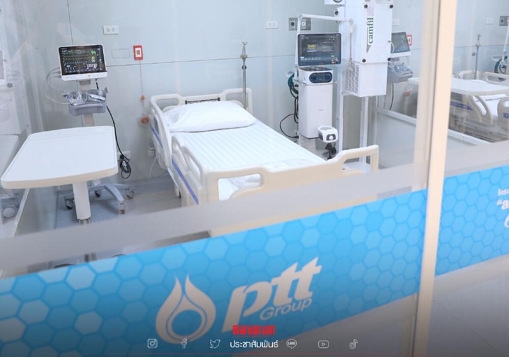 โรงพยาบาลสนาม ICU
