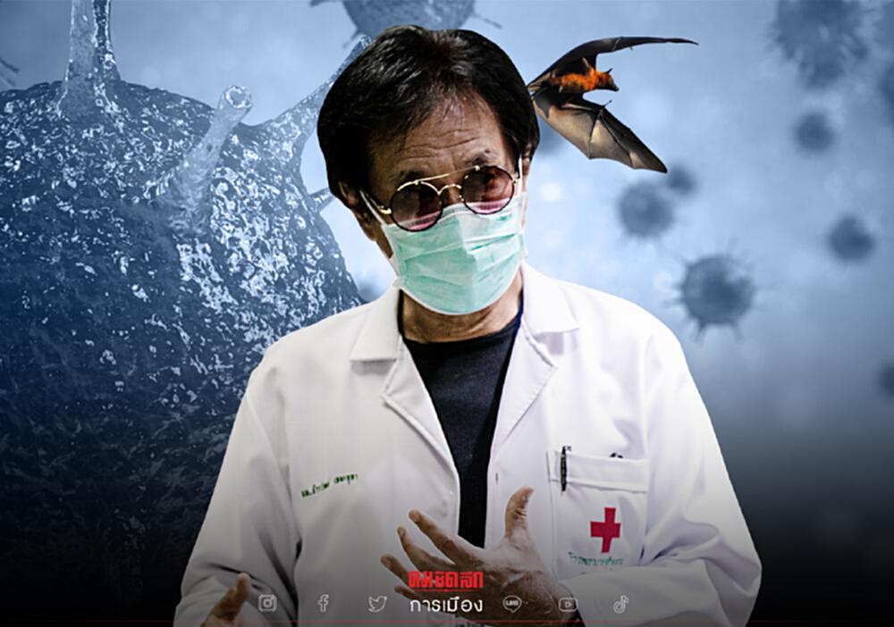 """""""ไวรัสนิปาห์"""" หมอดื้อ ชี้ มนุษย์หยุดรุกล้ำ ทำเชื้อจากสัตว์ """"แพร่คนสู่คน"""""""