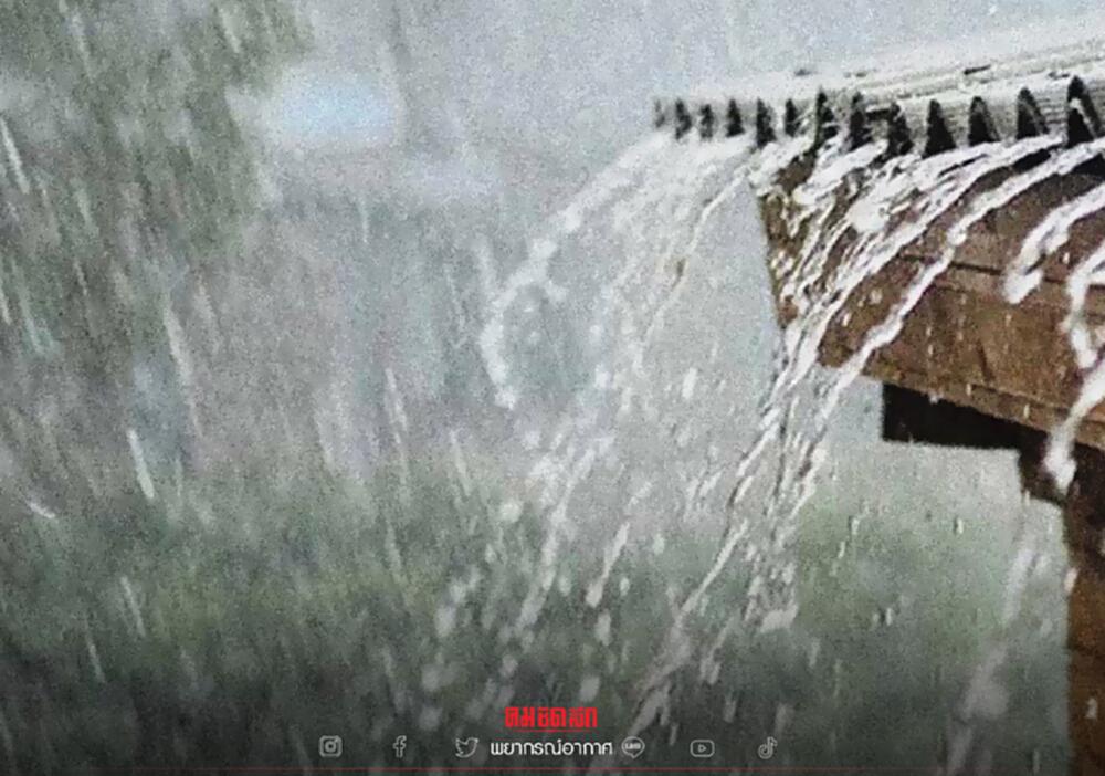 """""""พยากรณ์อากาศ"""" ไทยเจอฝนตกหนักถึงหนักมาก เฝ้าระวังน้ำท่วม น้ำป่าไหลหลาก"""