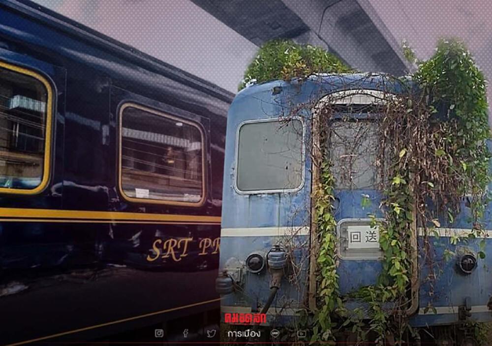 """แจงแล้ว """"รถไฟญี่ปุ่นมือสอง"""" รฟท.เผยซ่อมแซมเหมือนใหม่ คุ้มค่าแน่"""