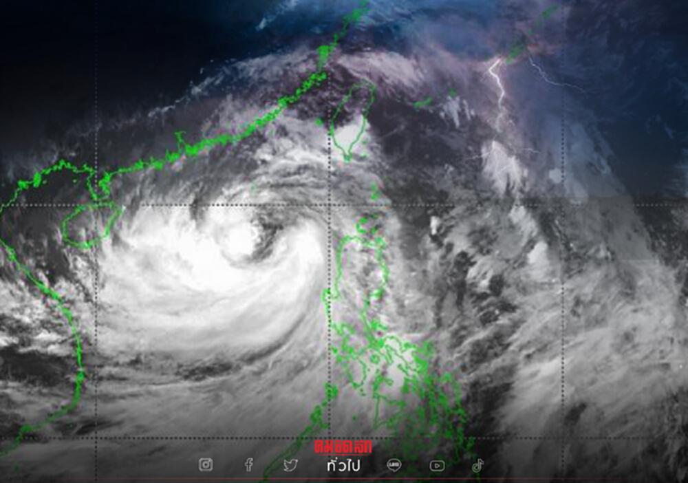 """""""พายุคมปาซุ"""" เตือนฉบับ 7 ขึ้นฝั่งเวียดนาม 13-14 ต.ค.ทำอีสานฝนตกหนัก"""
