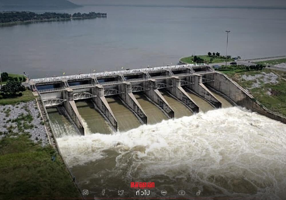 """อัปเดต """"สถานการณ์น้ำ"""" เพิ่มสูงขึ้นกว่า 80% ทั่วประเทศเฝ้าระวังน้ำล้นอ่าง"""