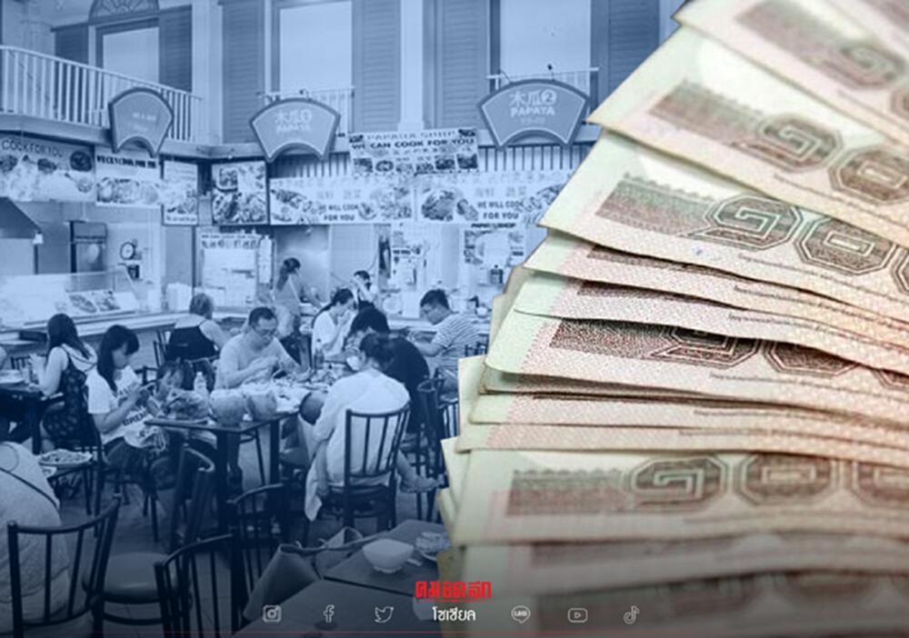 """""""สินเชื่ออิ่มใจ"""" ออมสินให้กู้ วงเงิน 1 แสน ปลอดหนี้ 6 งวดแรก เช็ควิธีลงทะเบียน"""