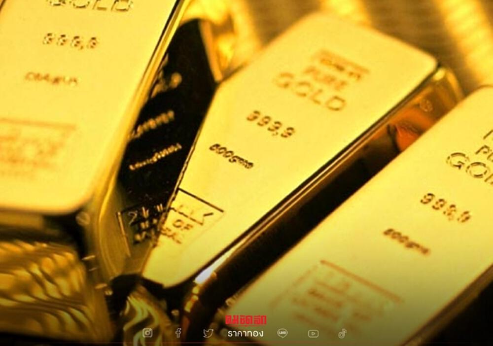"""""""ราคาทอง"""" วันนี้ 14 ตุลาคม 2564 พุ่งแรง ขึ้นทีเดียว 250 บาท รูปพรรณขาย 28,650"""